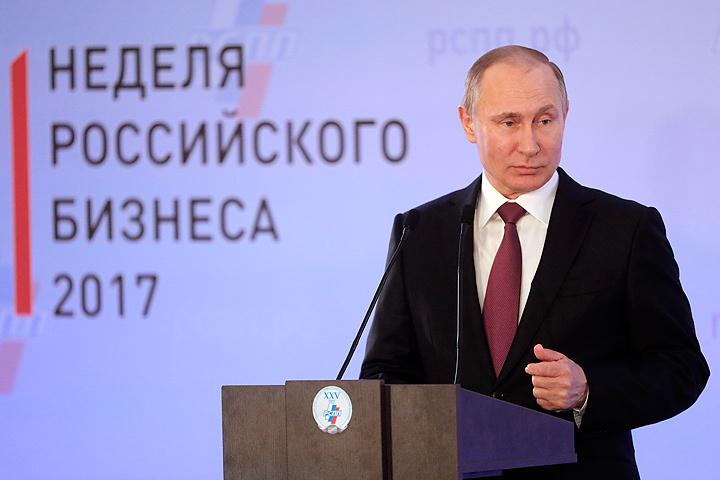Владимир Путин выступит напленарном совещании съезда РСПП