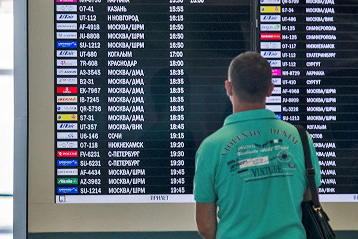 ВСамаре увеличат количество рейсов вОренбург, Казань иПермь