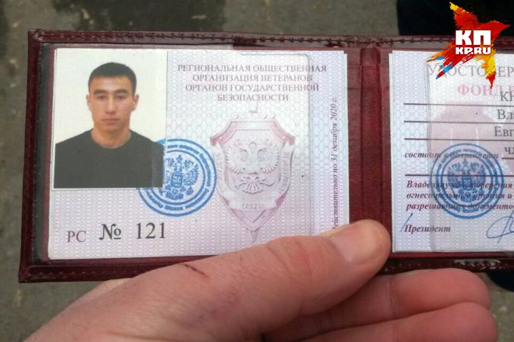 ВЕкатеринбурге задержали гражданина Таджикистана, представлявшегося ветераном ФСБ