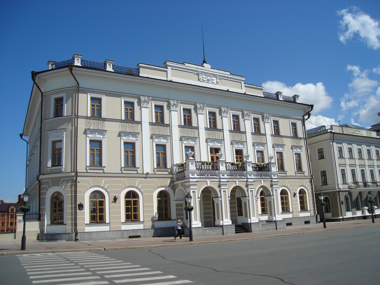 Суд признал преступным запрет митинга против коррупции— Казань