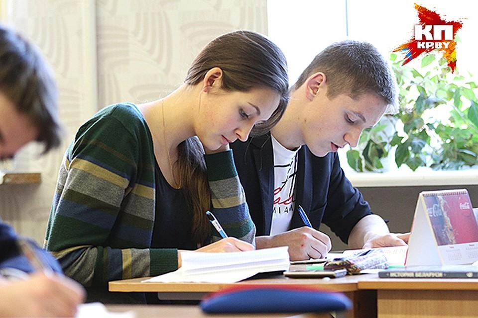 В Беларуссии утверждены сроки вступительной кампании в университеты