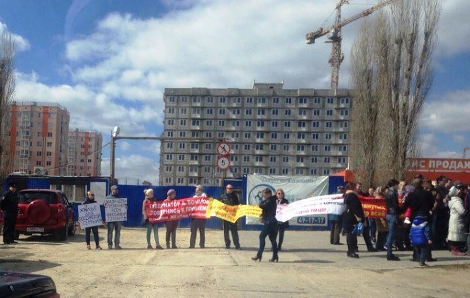 ВВолгограде митингуют обманутые дольщики