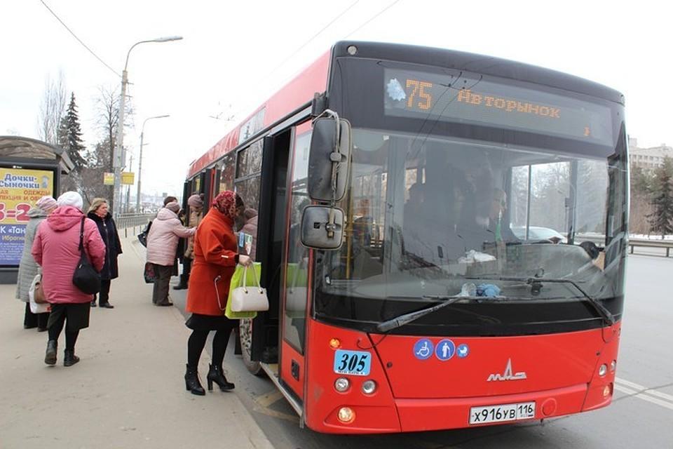 Доавтовокзалов Казани будут ездить бесплатные автобусы