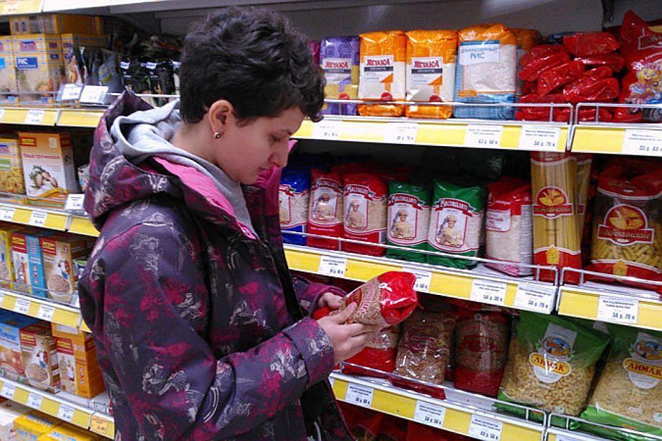 Весной вОмской области снизились цены