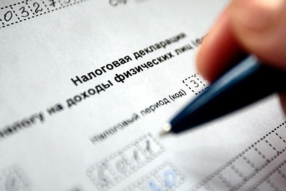 Налоговые инспекции проведут наКубани «Дни открытых дверей»