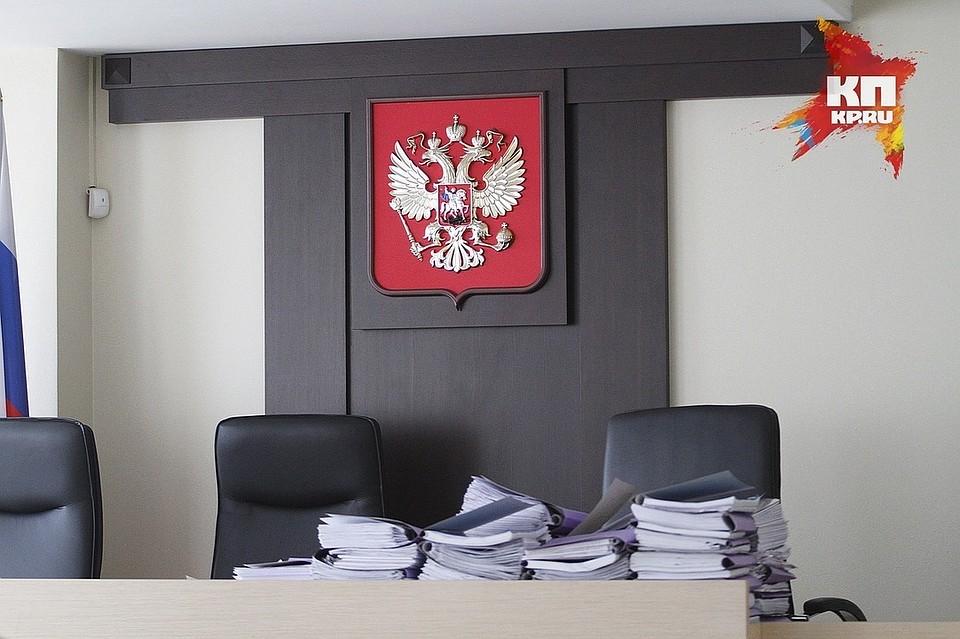 Рейдерский захват: мошенников осудили зааферу на ₽1,2 млрд