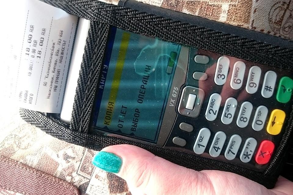 Новокузнечане смогут расплачиваться вмаршрутках банковской картой