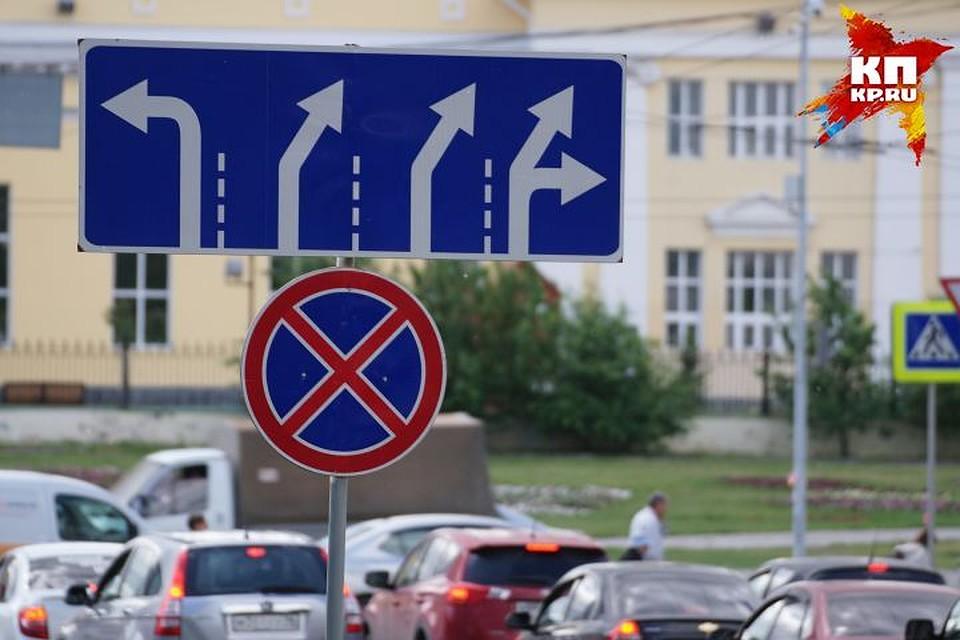 Еще три знака «Остановка запрещена» появятся на дорогах Екатеринбурга
