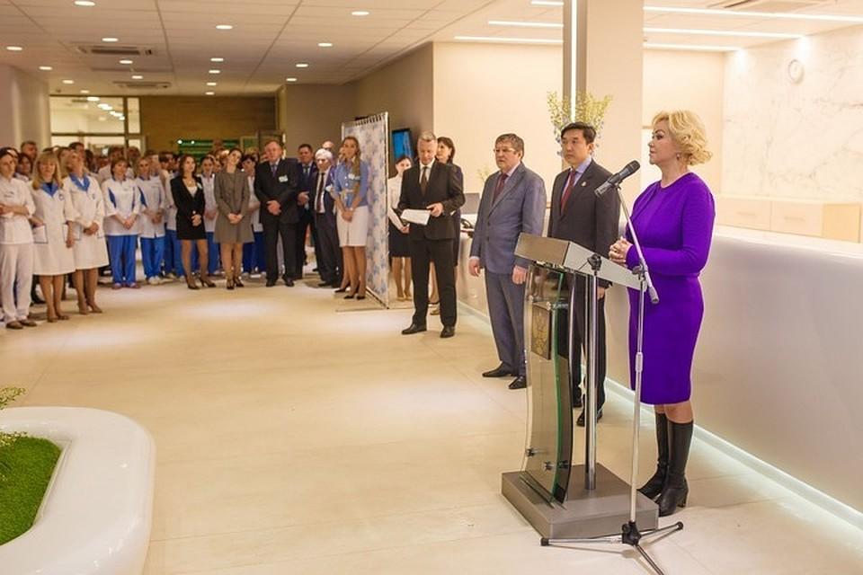 ВНовокузнецке открыли медцентр «Гранд Медика» за3,7 млрд руб.