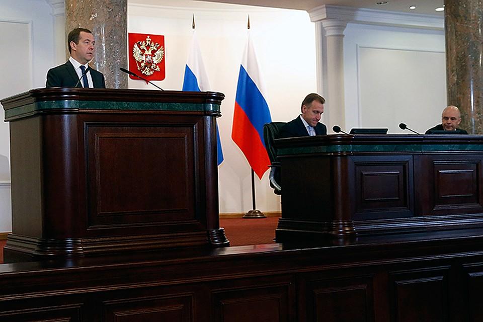 Медведев поведал о основной задаче экономики Российской Федерации