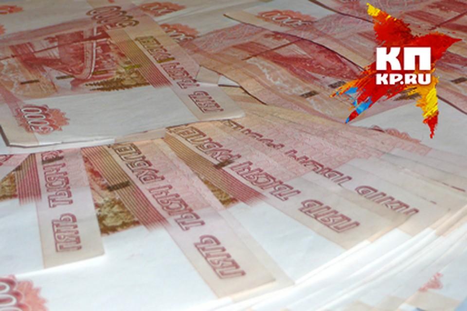 ВМинводах таксист присвоил 500 тыс.  руб.  пассажира