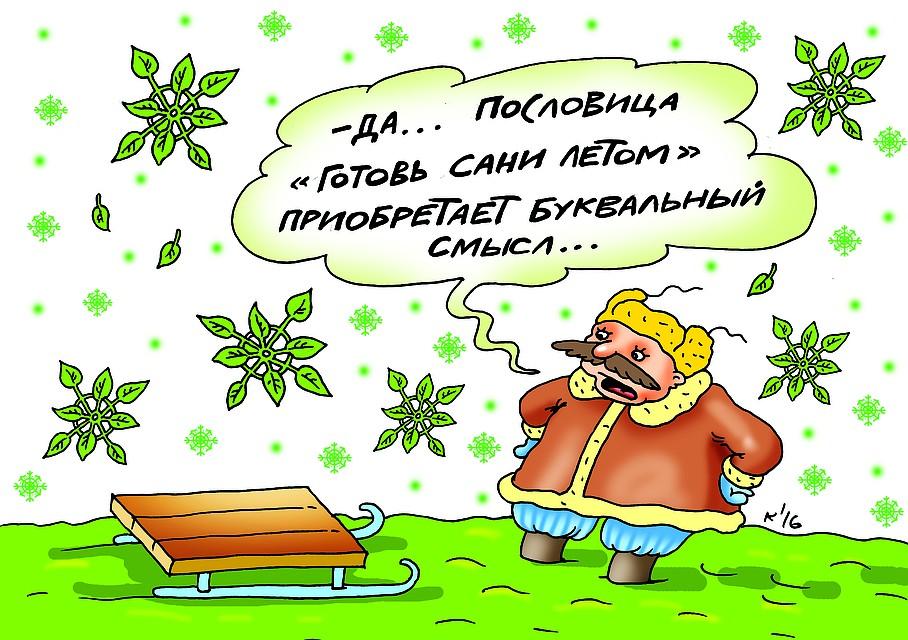 Погода в курске на 3 дня москва