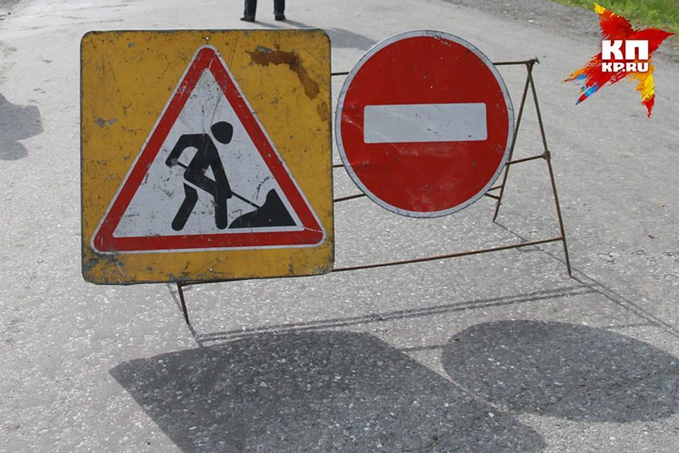 Брянские власти отклонили проект свежей дороги