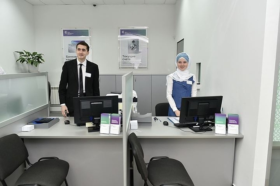 ВТатарстане создают новейшую самостоятельную структуру для исламского банкинга
