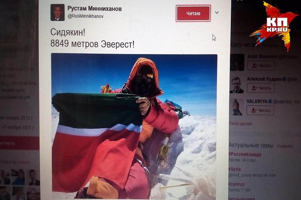 Александр Сидякин благополучно покорил Эверест