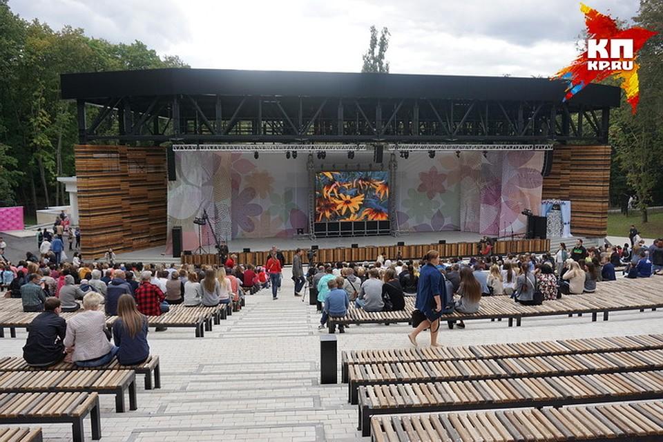 ВЗеленом театре споют 36 хоровых коллективов Воронежа