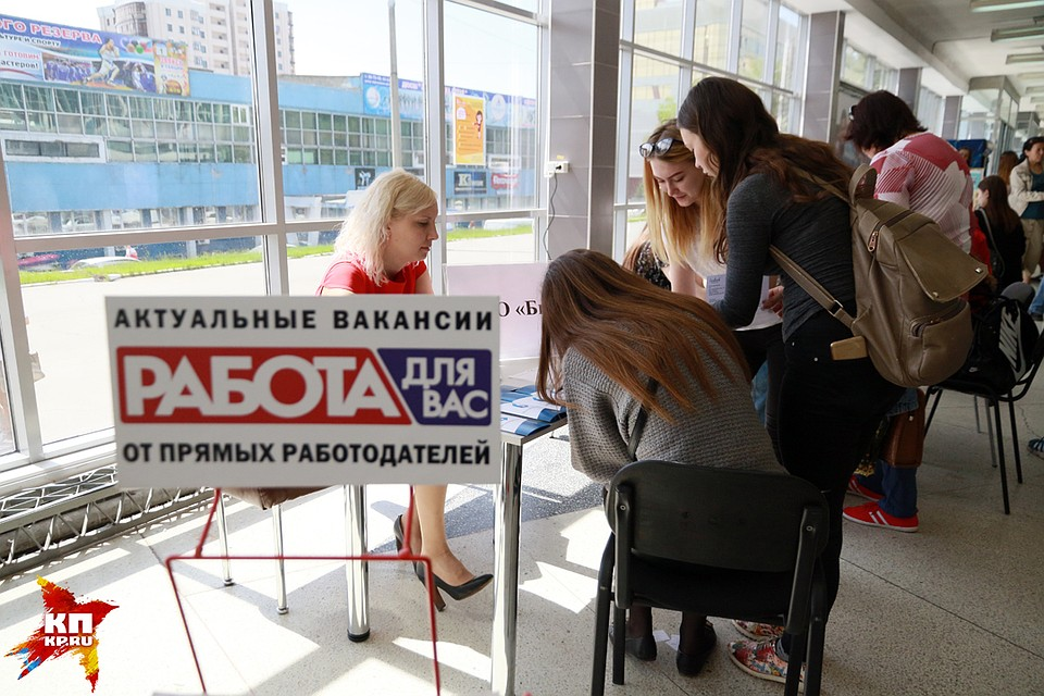 Барнаульцев возмущают требования работодателей квнешности
