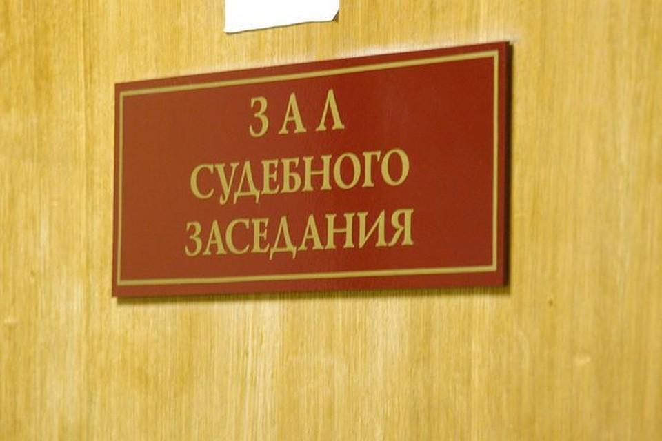 ВНовосибирске мошенник два раза порвал материалы своего судебного дела