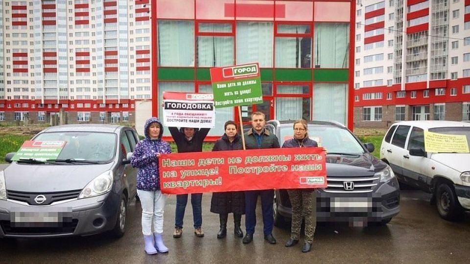 ВПетербурге задержаны голодающие дольщикиГК «Город»