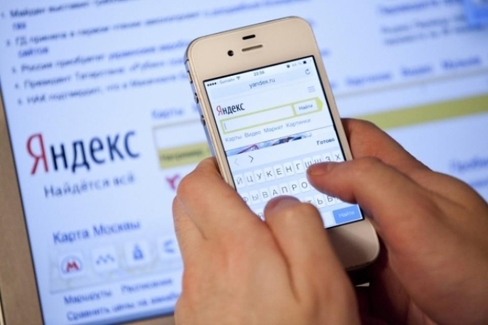 Украинские провайдеры немогут заблокировать «Яндекс» вгосударстве