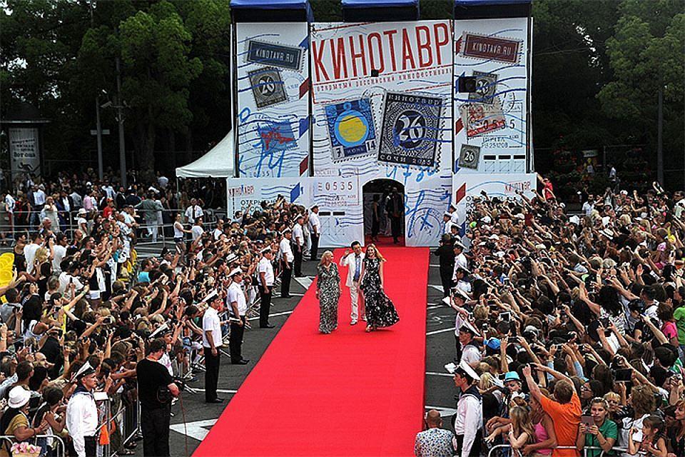 «Кинотавр» откроется вСочи 7июня