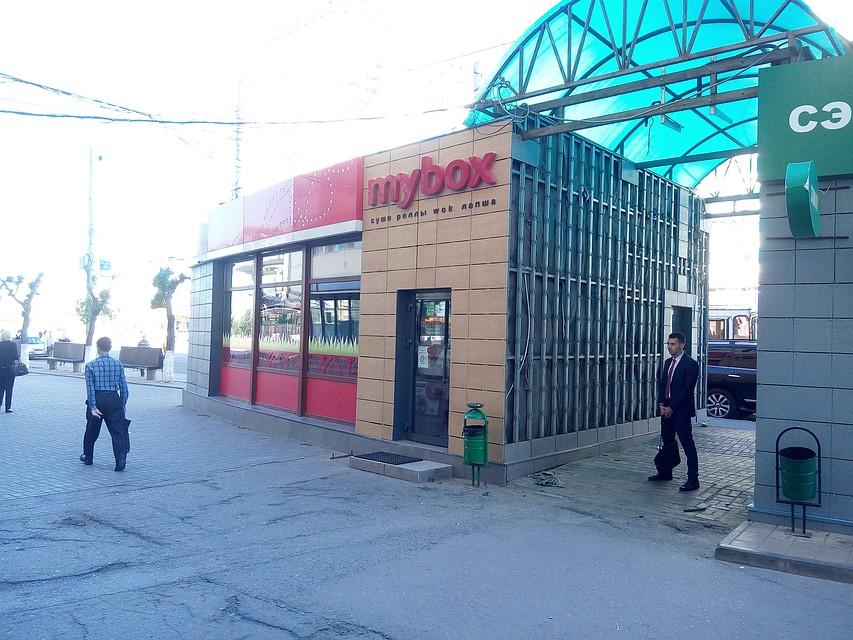 Вцентре Волгограда снесли два павильона скорого питания