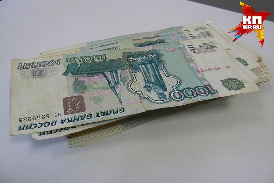Главбух брянской компании обвиняется вприсвоении зарплат коллег