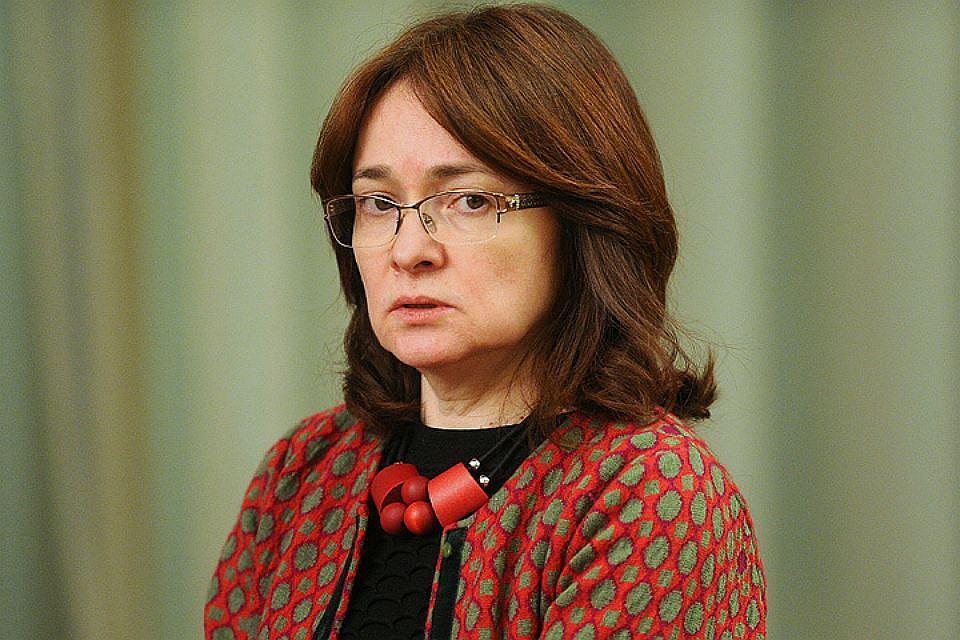 Государственная дума рассмотрит вопрос опереизбрании Набиуллиной главой Центробанка