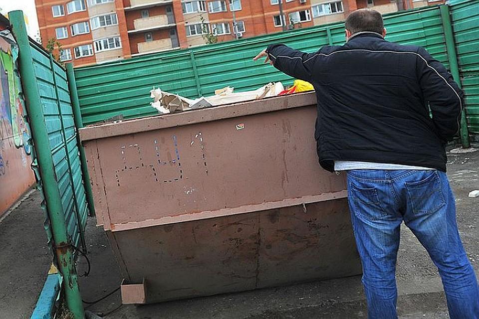 ВПетербурге напомойке отыскали завернутую впакет новорожденную девочку