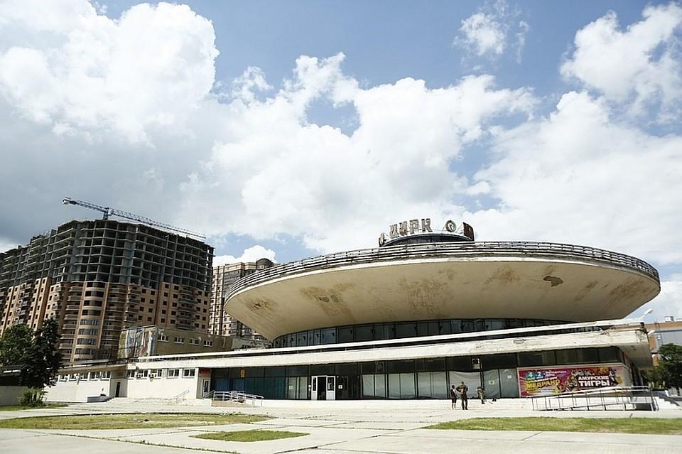 Руководитель Кубани поручил благоустроить площадь перед Краснодарским цирком