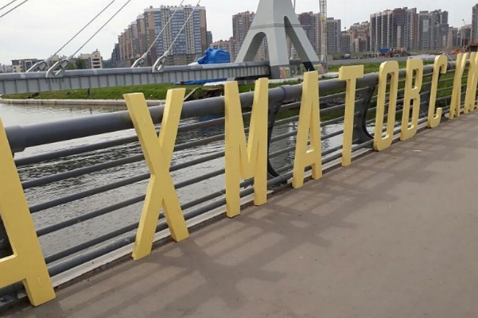 Мост Кадырова вПетербурге «переименовали» в«Ахматовский»