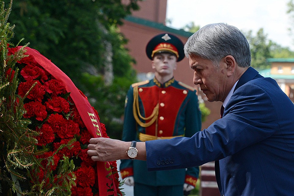РФ списала 100% внешнего долга Киргизии