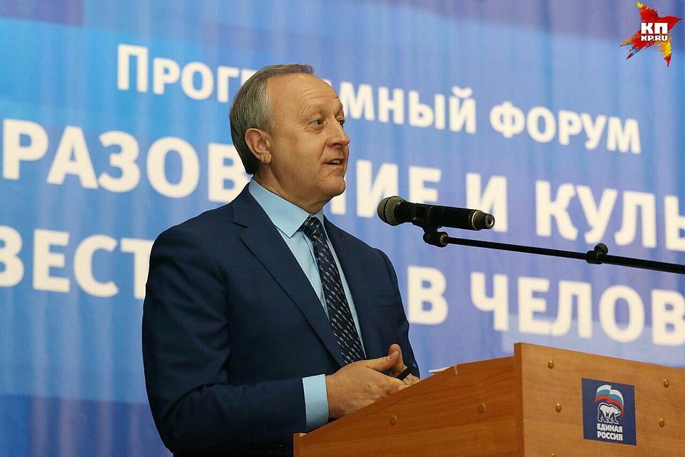 Радаев попросил уМедведева денежных средств наремонт оперного театра