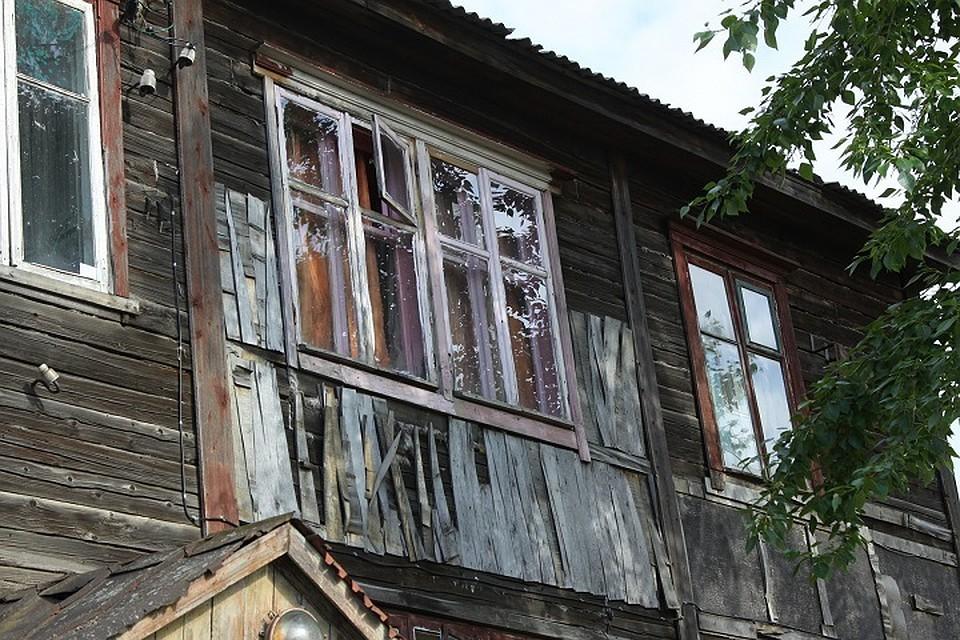 ВУдмуртии пересмотрят списки домов, признанных аварийными