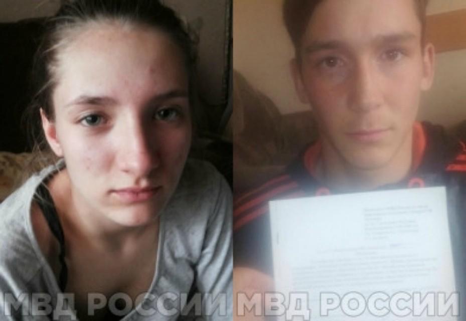 ВБашкирии разыскивают 2-х молодых людей