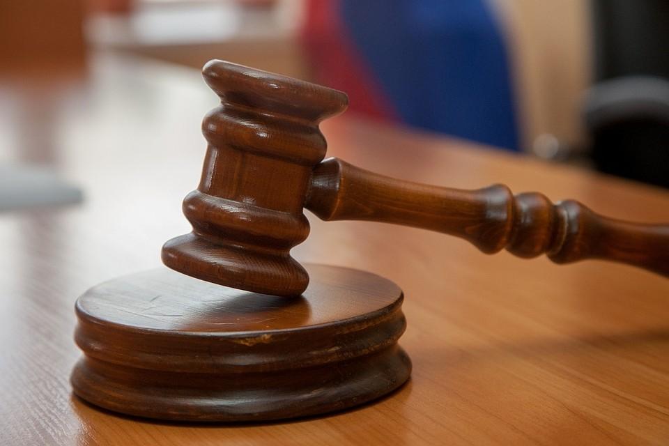 Прежний заместитель начальника ДЗО получил 4 года лишения свободы