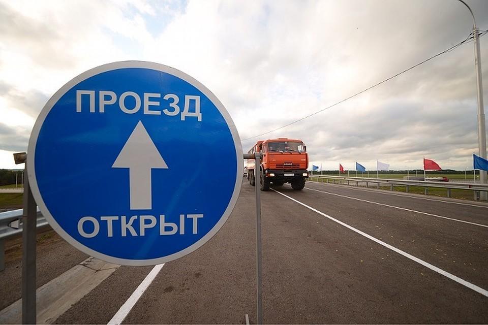 Под Новосибирском сдали участок высокоскоростной дороги преждевременно
