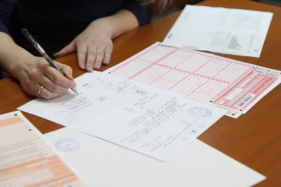 ВКировской области 51 выпускник имеет 100-балльные результаты поЕГЭ