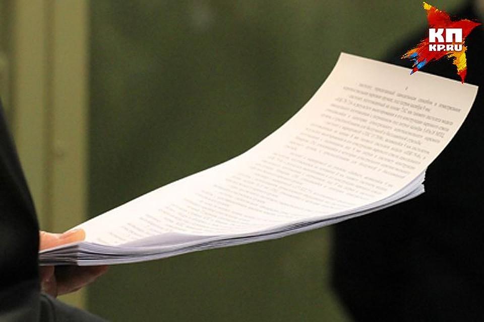 Жуковской паре вынесли вердикт за беспощадное обращение сребенком-инвалидом