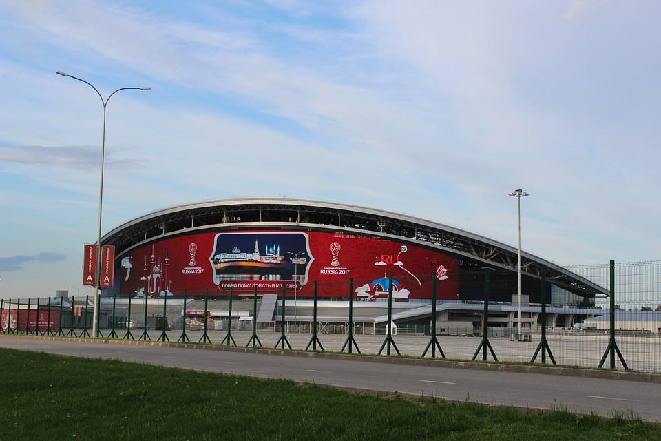 ВКазани сегодня сыграют Португалия иЧили— болельщиков просят прибыть заранее