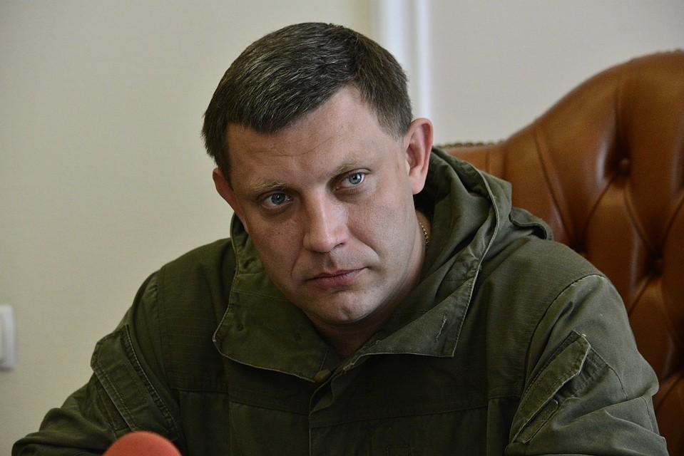 Захарченко проведет прямую линию сжителями Донецкой области