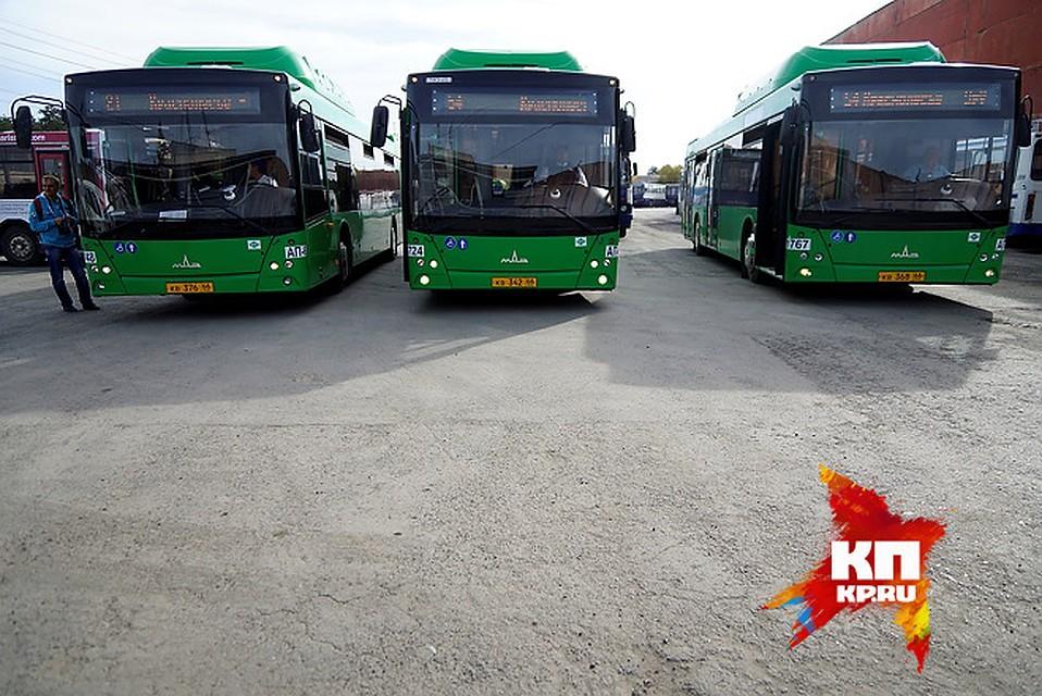 Мэрия Екатеринбурга пересмотрела планы поотмене автобусных маршрутов