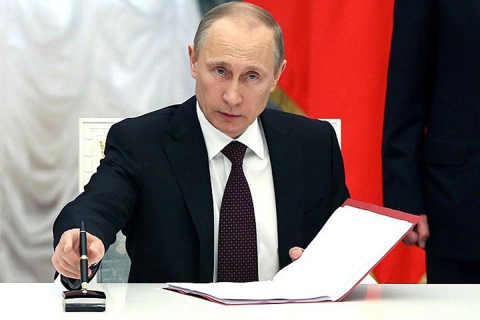 Путин назначил семь человек надолжности ваппарате иуправлениях Росгвардии