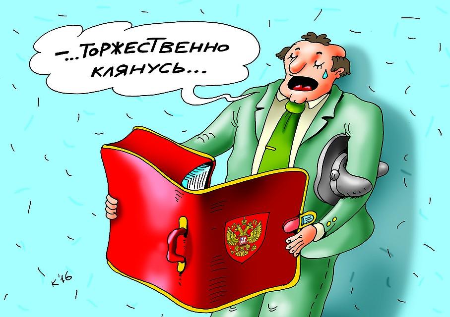 Ковитиди осуждает высокие цены накурортах Крыма