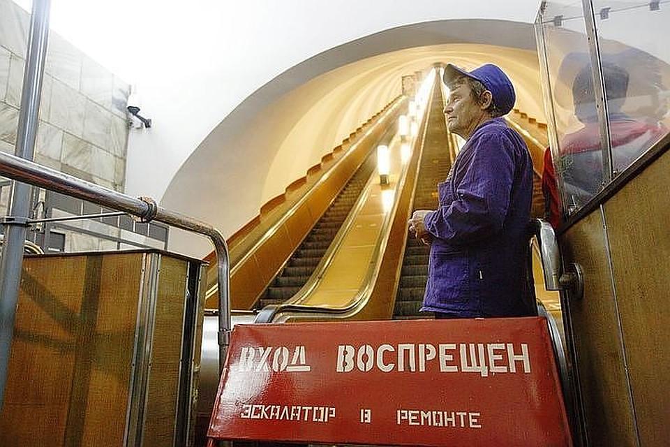 Ремонт эскалаторов меняет режим работы вестибюлей станции метро «Площадь Ленина»
