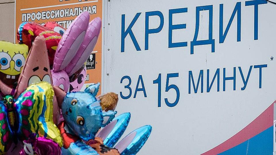 ВНовосибирской области через компании онлайн-кредитования выдано практически 220 млн руб.