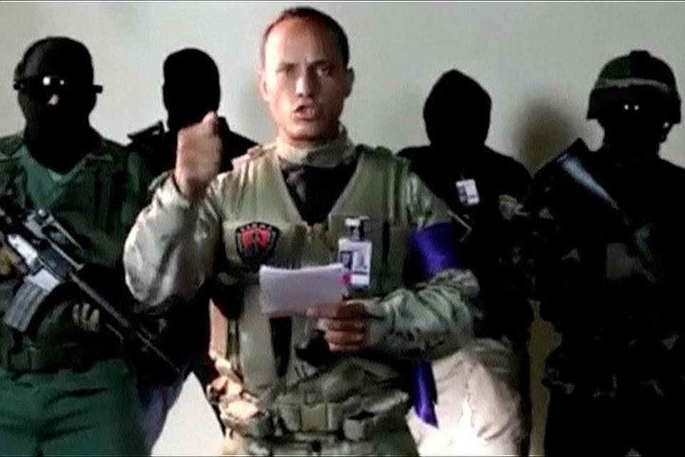 Организатор мятежа вВенесуэле появился намитинге вКаракасе