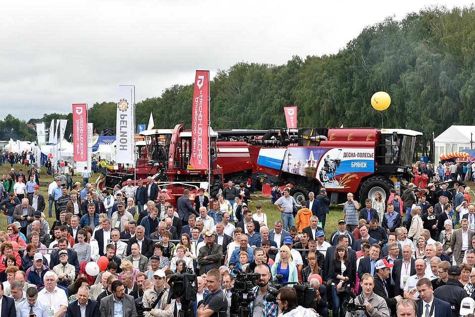 Неменее 10 000 человек приняли участие в«Дне брянского поля»