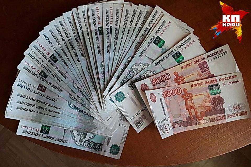 Челябинский предприниматель ответит занеуплату 21 млн руб. налогов