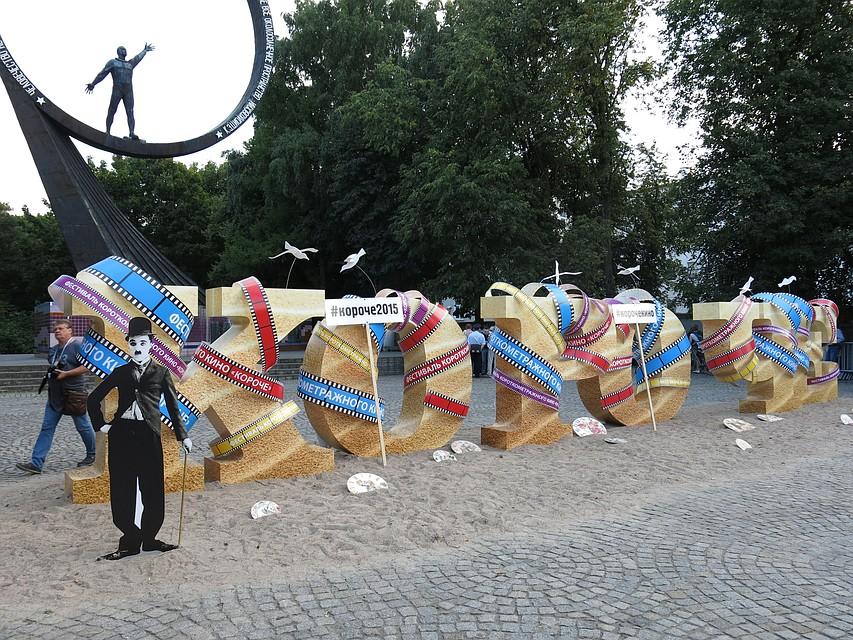 Гришковец иИсинбаева оценят картины накинофестивале «Короче»